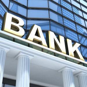 Банки Батурино