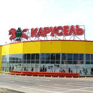 Гипермаркеты Батурино