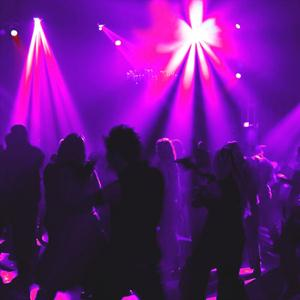 Ночные клубы Батурино