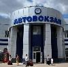 Автовокзалы в Батурино