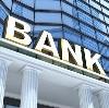 Банки в Батурино