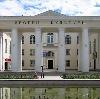 Дворцы и дома культуры в Батурино