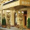 Гостиницы в Батурино