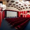 Кинотеатры в Батурино
