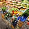 Магазины продуктов в Батурино