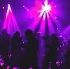 Ночные клубы в Батурино