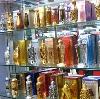 Парфюмерные магазины в Батурино