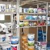 Строительные магазины в Батурино