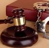 Суды в Батурино