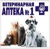 Ветеринарные аптеки в Батурино